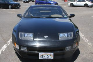 1996 Nissan 300zx Base Coupe 2 - Door 3.  0l Commemorative Edition photo