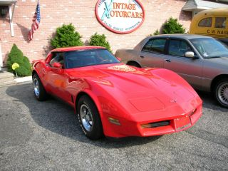 1981 Chevrolet Corvette Coupe photo